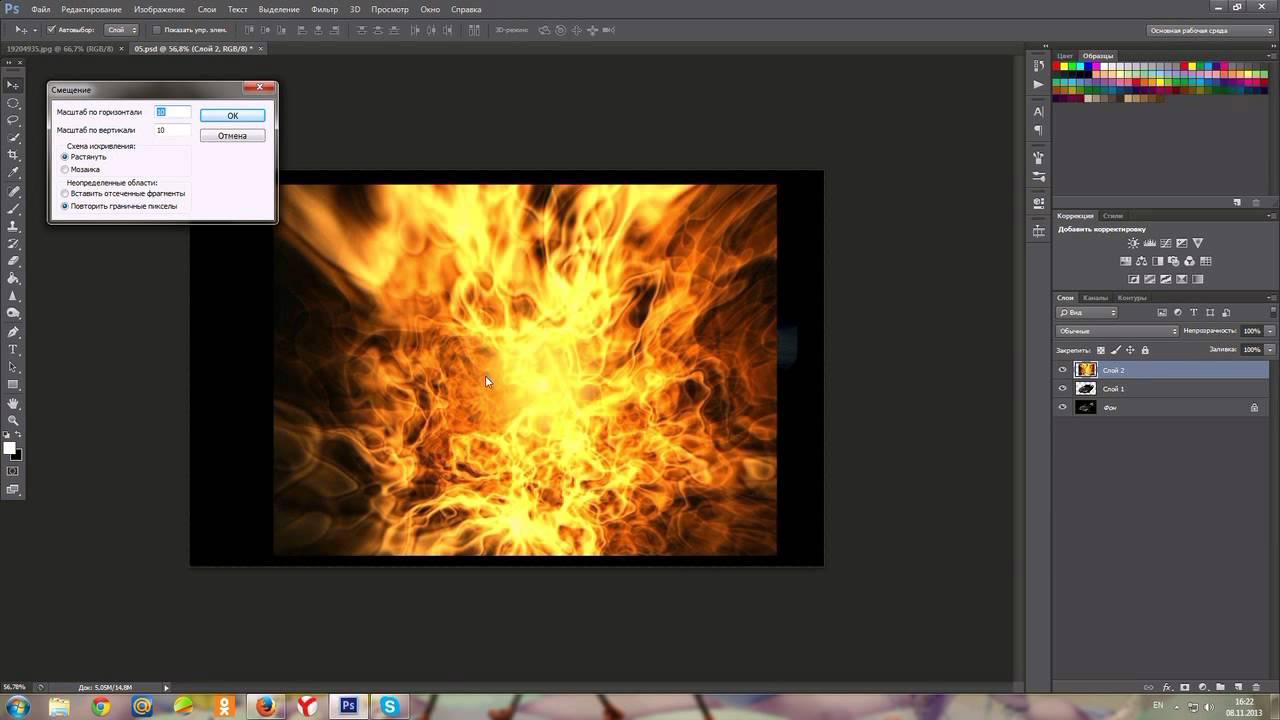 как накладывать текстуры в фотошопе: