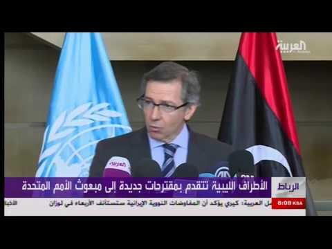 جولة 3 من المفاوضات الليبية في المغرب