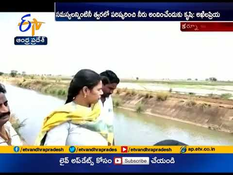 Minister Akhila Priya inspects KC Canal at Kurnool