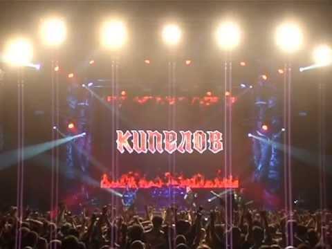 Кипелов - Беспечный Ангел (Live @ Харьков, 2013)