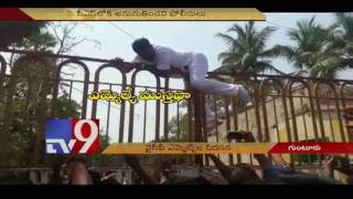 YCP MLAs protest against Chevireddy arrest