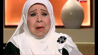 بالفيديو .. الفنانة مديحة حمدي تبكي وهي تتحدث عن زوجها وكيف تعاني من الوحدة بعد وفاته