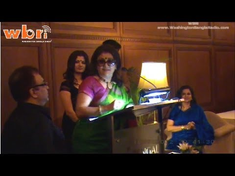 Aparna Sen's Goynar Baksho Bengali Film Book Reading - Introduction to the Cast & Crew