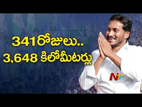 YS Jagan To end his Last Day of Praja Sankalpa Yatra at Ichchapuram | NTV