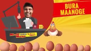 Mirchi Murga | Best Valentine's Day call | RJ Naved Prank