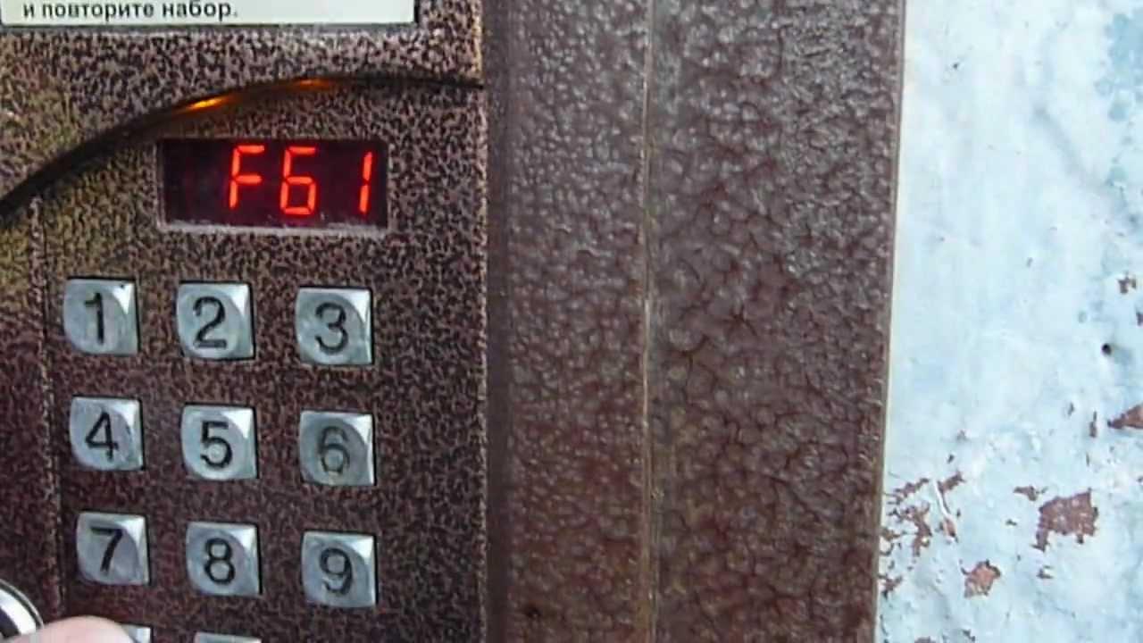 Взлом домофона СYFRAL CCD-20 взлом домофона смотреть онлайн в подъездах как
