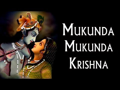 Mukunda Mukunda Krishna - Beautiful Song