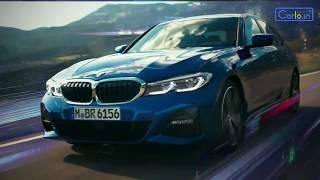 BMW 3 Series 2019 | Carlo.in