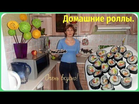 Готовим роллы дома - ЛЕГКО!  Домашние роллы очень вкусные и полезные.