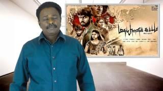 Madhayaanai Kootam Review - TamilTalkies