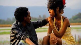 Yared Tadesse - Gerhi Libu (Ethiopian Music)