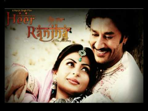 Heer Ranjha Punjabi Movie