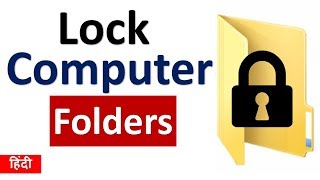 How To Set Password On Folders and files ? Folder pe password kaise lagate hai