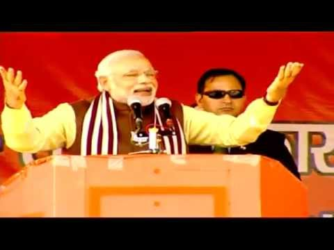Shri Narendra Modi address public rally at Airport Maidan, Dumka, Jharkhand: 15.12.2014