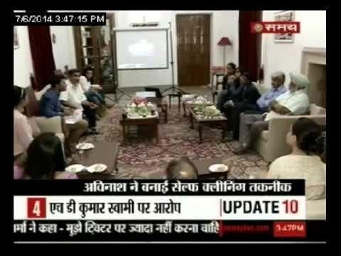 President of India Pranab/Innovators/Samay/Exclusive/Niraj-2