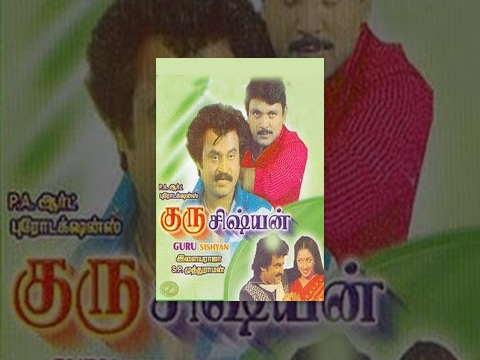 Rajinikanth's Guru Sishyan Tamil Full Movie video