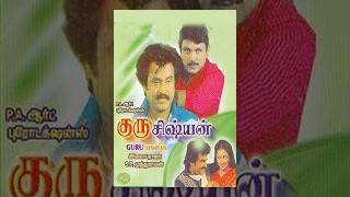 Lingaa Guru Sishyan Tamil Full Movie