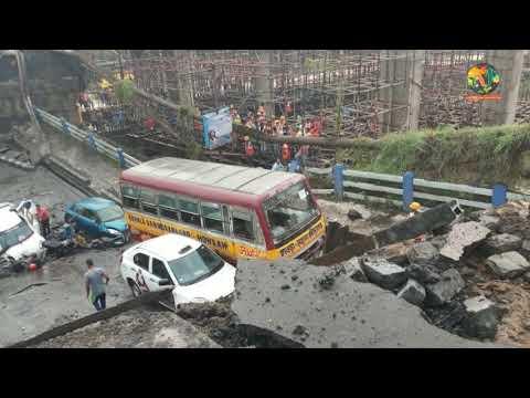 कोलकाता: 5 साल में तीसरा पुल हादसा, एजेंसियों के बीच आरोप-प्रत्यारोप शुरू| Newstimes Network |