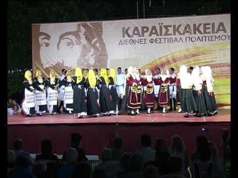 Kallichoros - Karaiskakeia 2010 No1 (Καλλίχορος - Καραϊσκάκεια 2010) Music Videos