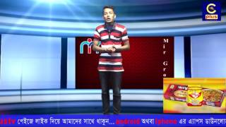 Mirakkel and kene cholor comedian star Rasel comedy about Cigarate