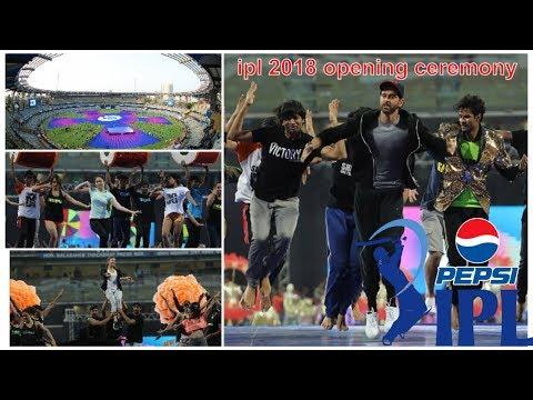 আজ আইপিলের উদ্বোধনী অনুষ্ঠানে মঞ্চ মাঁতাবেন যারা.অনুষ্ঠানটি শুরু হবে যখন.ipl 2018 Opening Ceremony