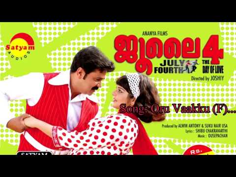Oru Vaakku -  July 4 video