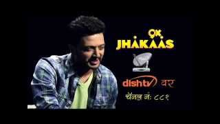 9X Jhakaas on Dish TV | Riteish Deshmukh