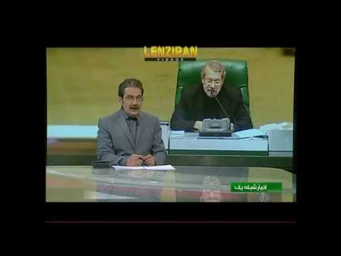 Ali Larijani criticize Hassan Rouhani speech :   This is not moderation !+Speech of Hassan Rouhani