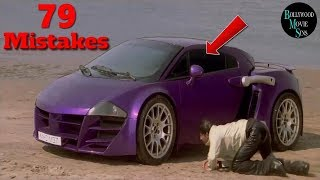 [EWW] TAARZAN THE WONDER CAR FULL MOVIE (79) MISTAKES FUNNY MISTAKES TAARZAN