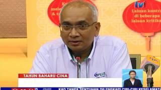 TAHUN BAHARU CINA - PLUS TAWAR REBAT TOK 50% PENGGUNA LEBUHRAYA (ELITE) [18 JAN 2017]