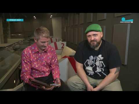 Онлайн-интервью Сергея «Ефр» Ефременко