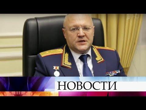 Стало известно о задержании экс-начальника московского управления Следственного комитета.