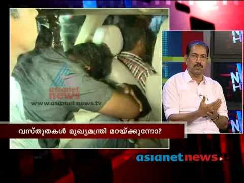 News Hour Discussion: Arrest of Prime accused in solar panel scam case, Part 1