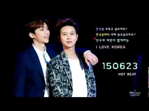 150623 Radio 'HOT BEAT' 하민우 I LOVE KOREA
