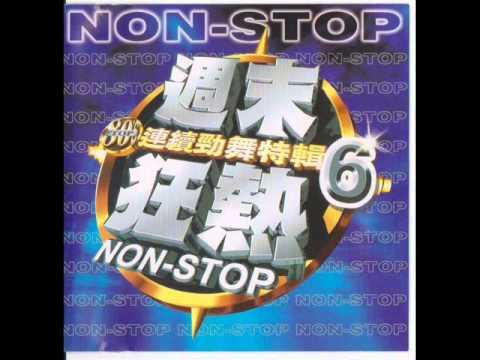 80's Non-Stop Dance Fever 週末狂熱80連續勁舞特輯 6-1