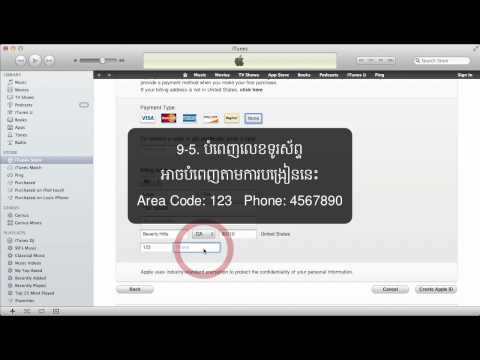 How to create Apple ID or iTunes Account for Free