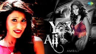 Ya Ali By Ambili | Reprised | Movie : Gangster | New Video Song