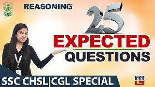 25 Expected Questions | SSC CHSL | CGL Special 2018 | 4:00 PM