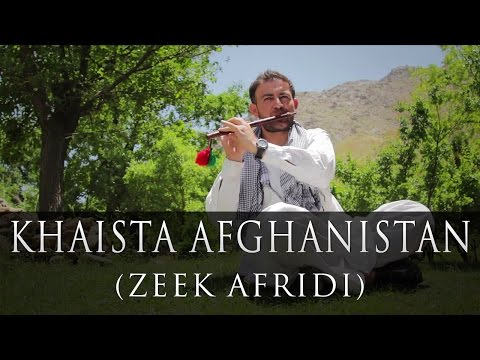 Khaista Afghanistan - Zeek Afridi, New Pastho Song 2013