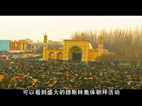 Kashgar Travel, The Xinjiang Autonomous Region