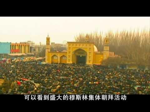 Kashgar Travel, The Xinjiang Autonomous Region