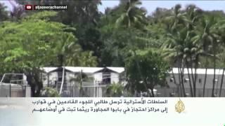 تفجر أوضاع طالبي اللجوء في بابوا غينيا الجديدة