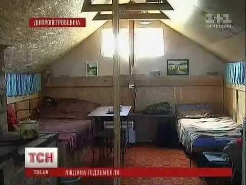 СУПЕР-ЗЕМЛЯНКА-2014