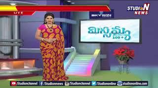 Missamma The Boss - Game Show For Women - 23052018 - Part 1 - netivaarthalu.com
