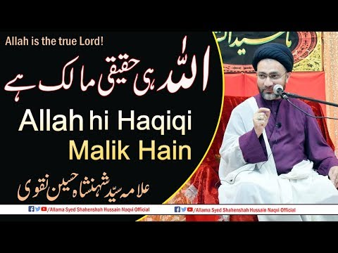 Allah is the true Lord by Allama Syed Shahenshah Hussain Naqvi