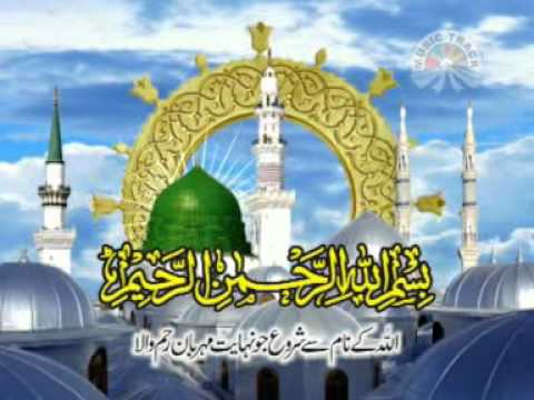 Shahadat Karbala Ka Bayan video