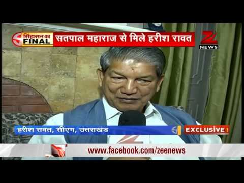 Elections 2014: Harish Rawat meets Satpal Maharaj