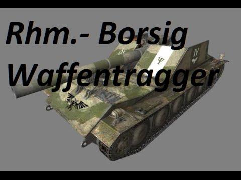 Rhm.-Borsig Waffentrager. Немецкий разрушитель!