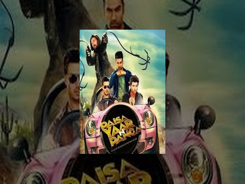 PAISA YAAR N PANGA - NEW FULL PUNJABI MOVIE || POPULAR PUNJABI MOVIE || LATEST PUNJABI MOVIES 2016