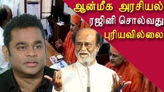 rajinikanth political entry, rajini alone know spiritual politics a r rahman tamil news redpix